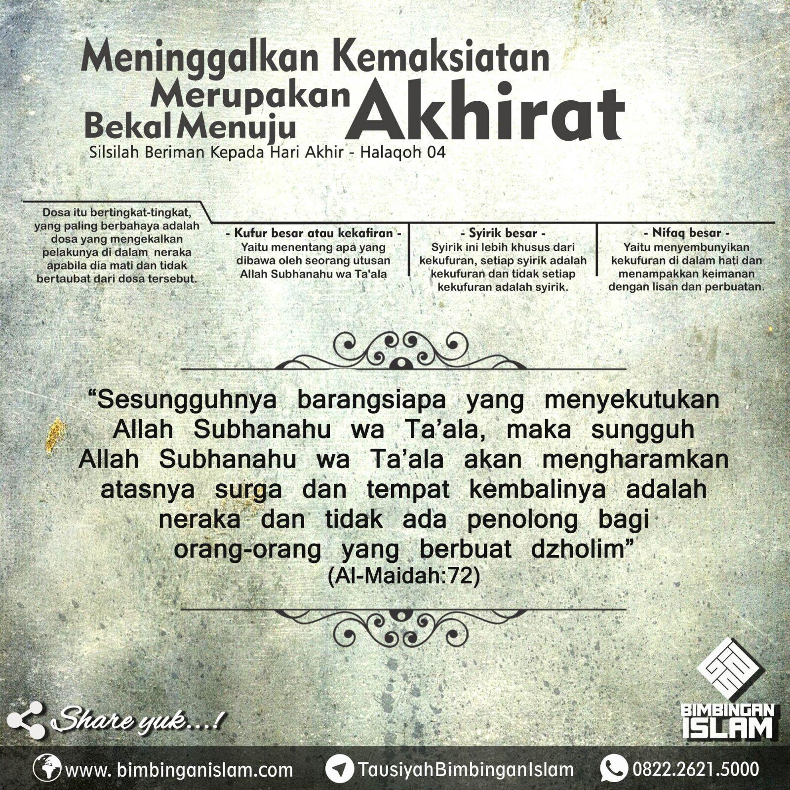 Silsilah Beriman Kepada Hari Akhir | Halaqah 04 ...